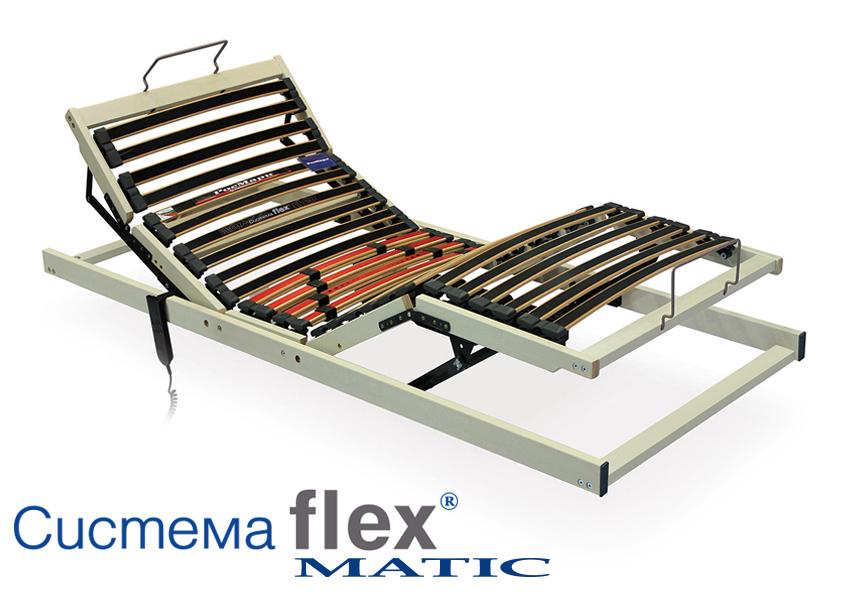 РосМари Система flex Матик